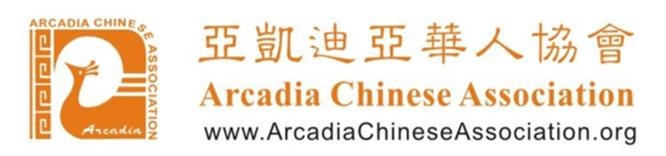 Arcadia Chinese Association orange Logo